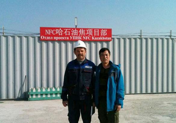 哈萨克斯坦35吨碳素窑余热锅炉项目