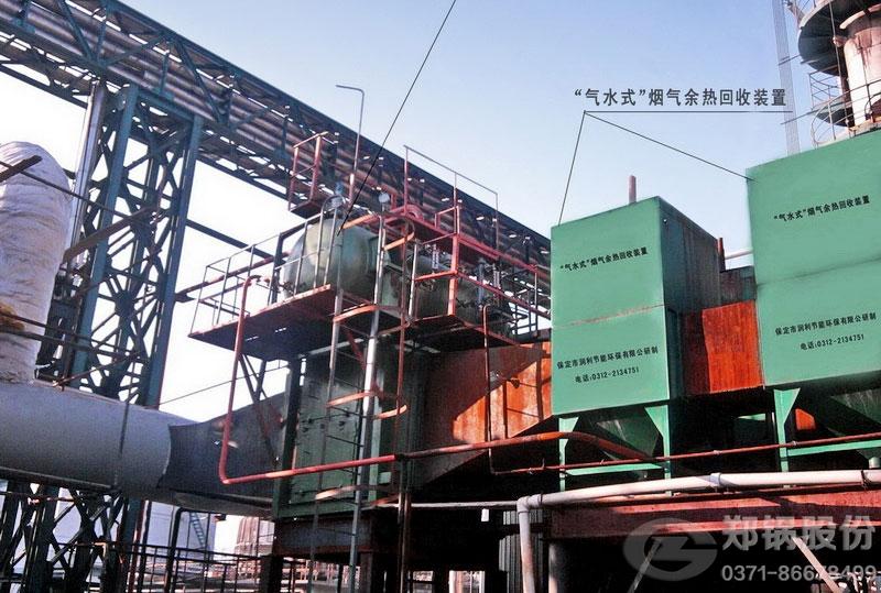 碳素厂余热发电锅炉