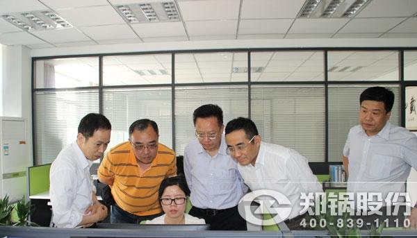 中电协会工业锅炉分会理事长一行访问郑锅
