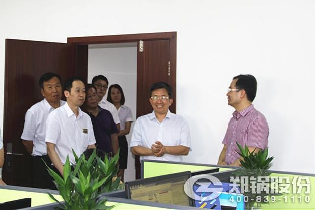 河南省商务厅副厅长张雷明莅临郑锅调研